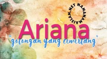 erti nama ariana